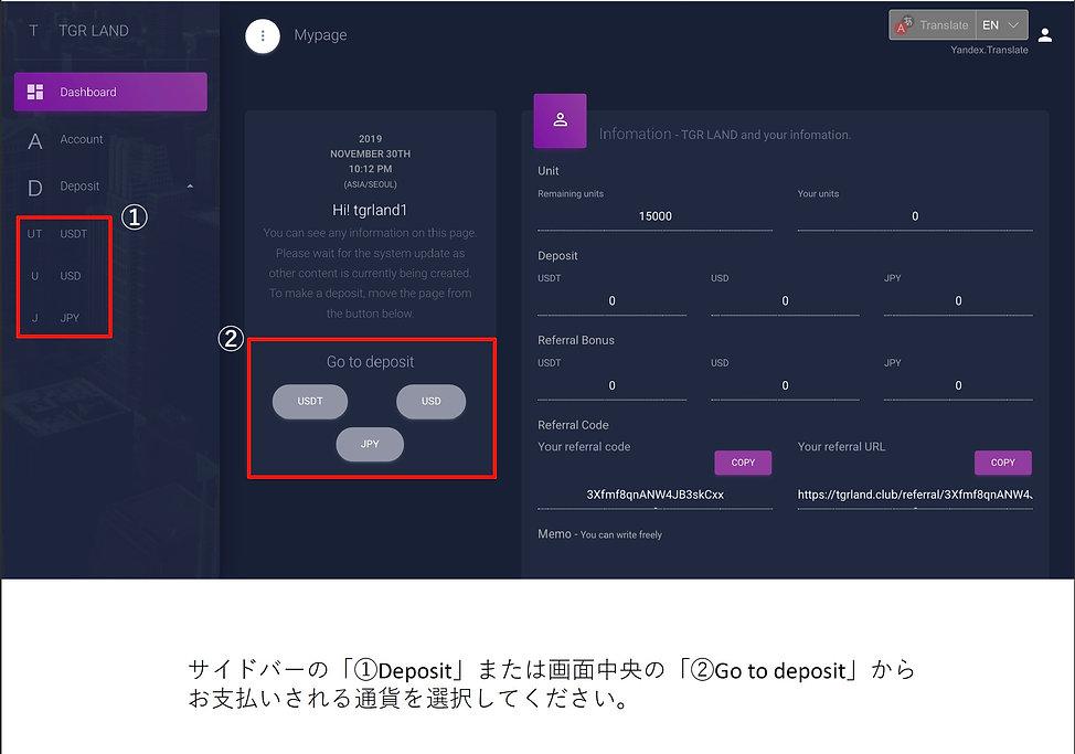 スクリーンショット 2019-12-04 17.18.44.jpg