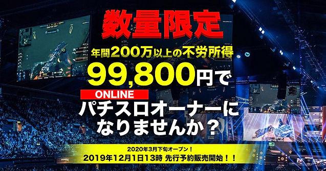 スクリーンショット 2019-12-01 13.23.35.jpg