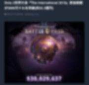 スクリーンショット 2019-11-28 15.14.04.jpg