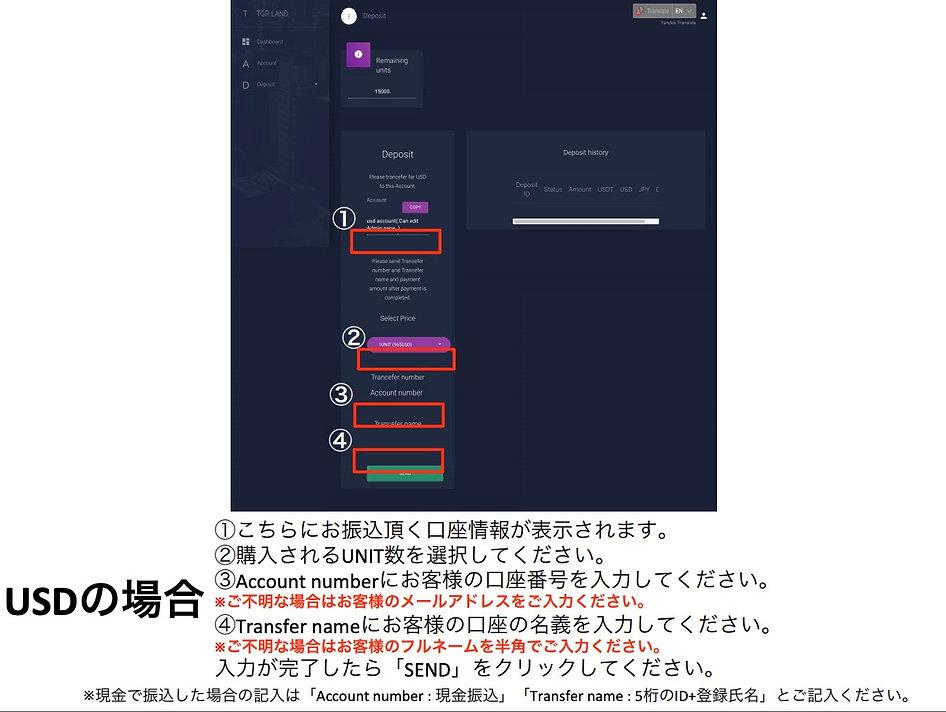 スクリーンショット 2020-02-28 16.28.07.jpg