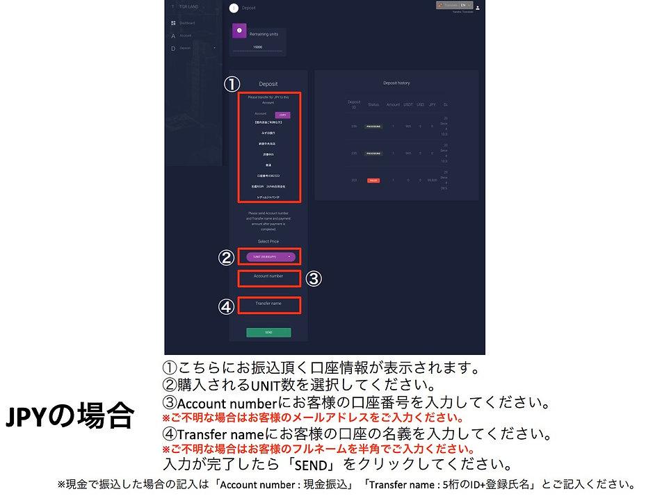 スクリーンショット 2020-02-28 16.27.58.jpg