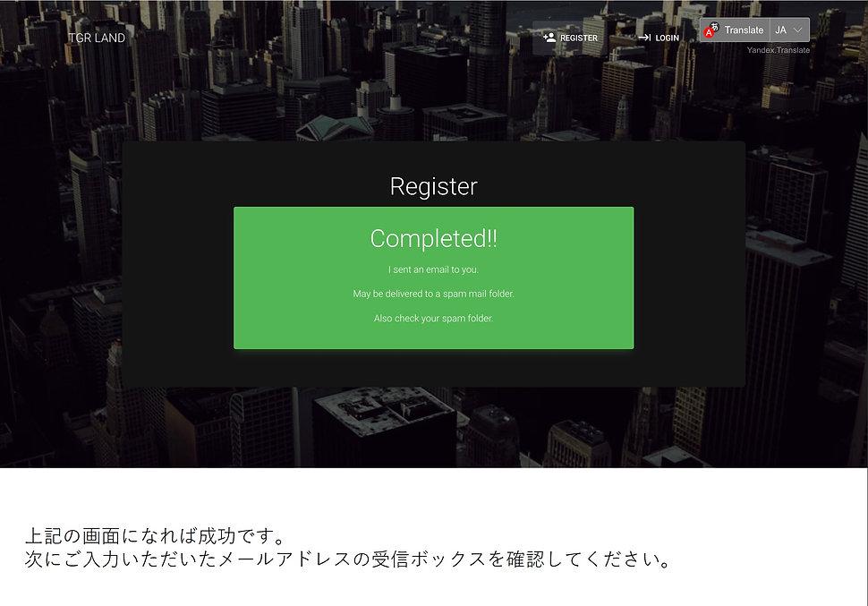 スクリーンショット 2019-12-04 16.42.47.jpg