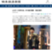 スクリーンショット 2019-12-03 10.28.37.jpg