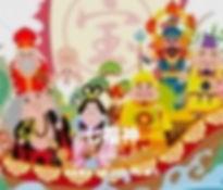 スクリーンショット 2019-12-01 16.24_edited.jpg