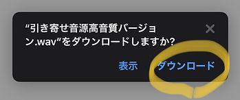 IMG_8087.jpg