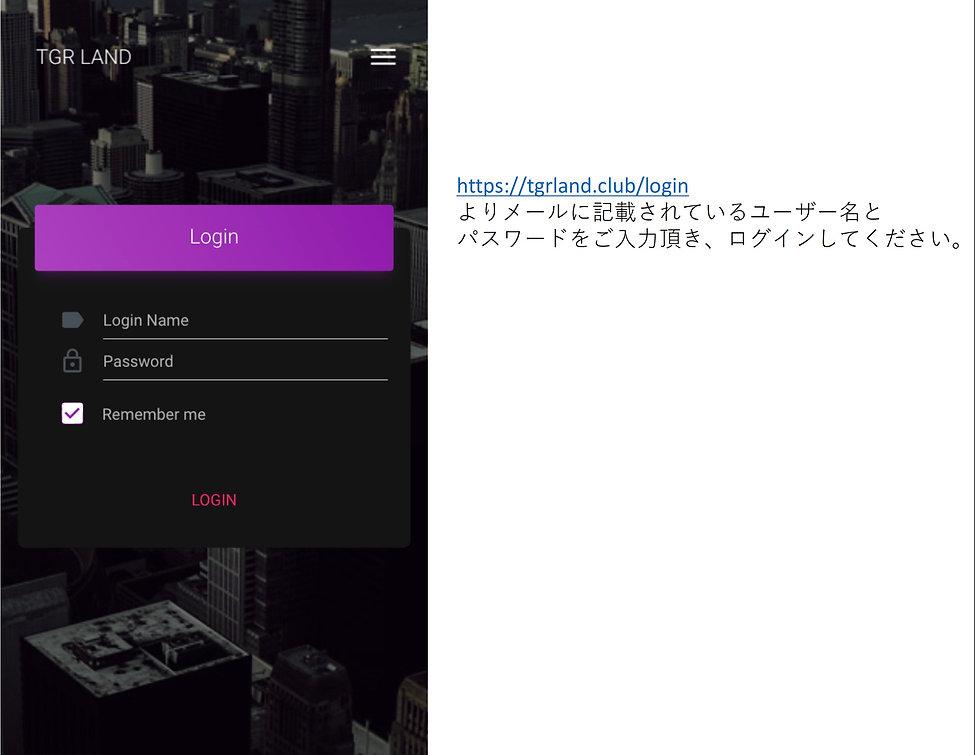 スクリーンショット 2019-12-04 18.17.16.jpg