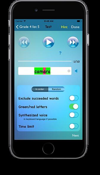 TurboWords screenshot