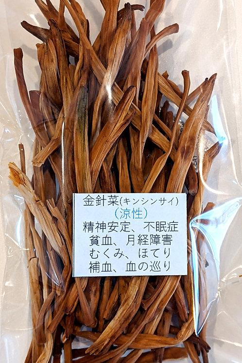 金針菜(小袋)