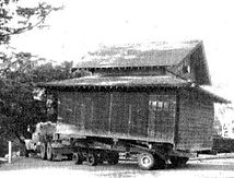 Tea House - Moving 2.jpeg