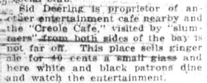 Cafe - white and black people together -