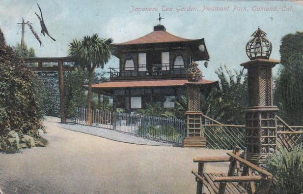 Tea house postcard 2.jpeg