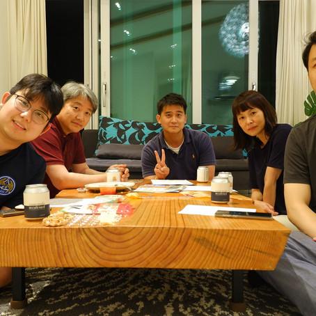 도공연 CCG계획 회의