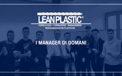 I MANAGER DI DOMANI - Imparare le basi del successo nella gestione manageriale delle aziende