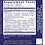 Thumbnail: Adrenal Support, Quantum Nutrition Labs (60 Vcaps)