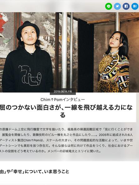FQ Yahoo! JAPAN