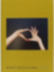 Mari_Katayama「GIFT」book_cover_resize.jpe