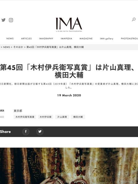 IMA Online