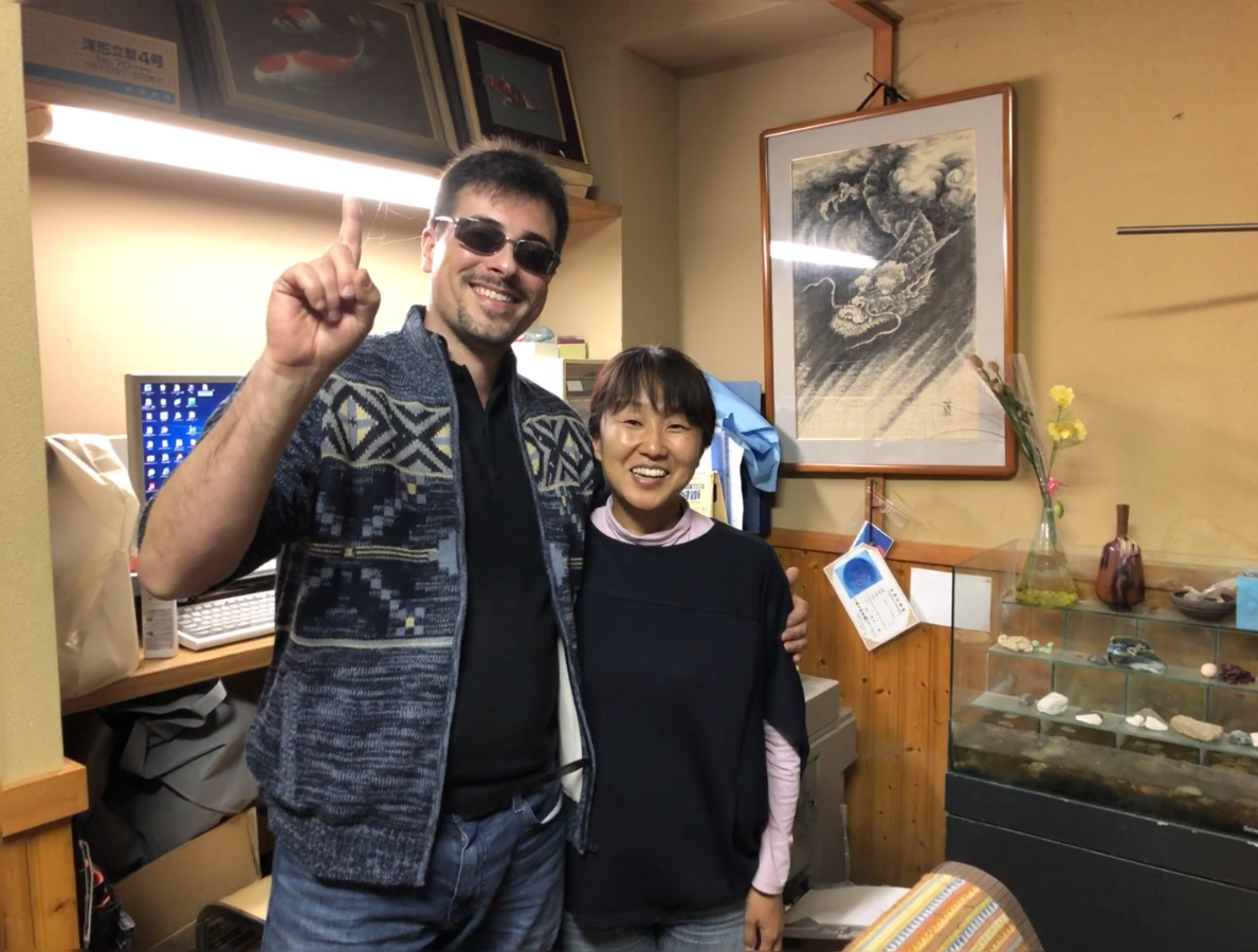 With Yukari Sato