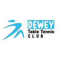 DeweyTTC_Cameroon.png