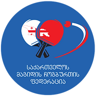 The Table Tennis Federation of GeorgiaLogo.png