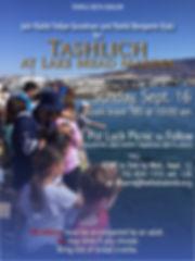 Tashlich_webpage_2018b.jpg