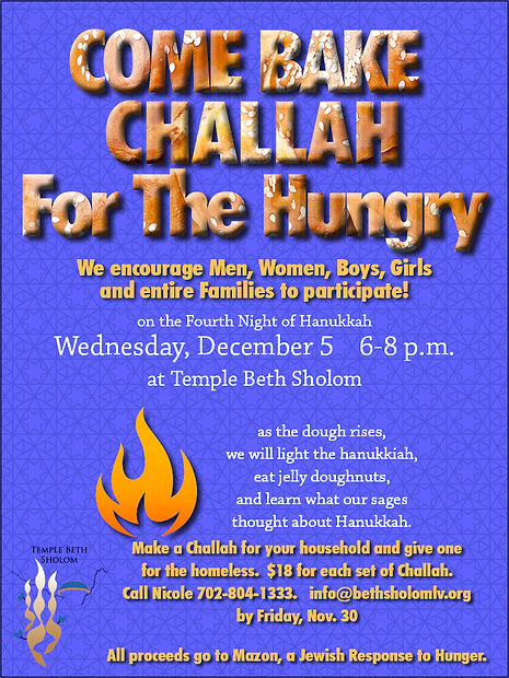 Challah for the Hungry.jpg