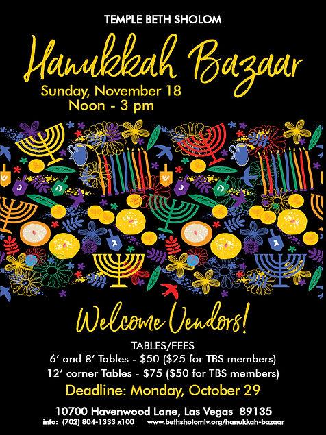 HanukkahBazaar_flyer_VENDORwebpage.jpg