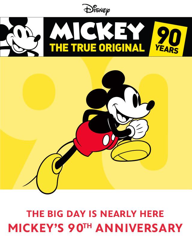 Exposição do Mickey em NY