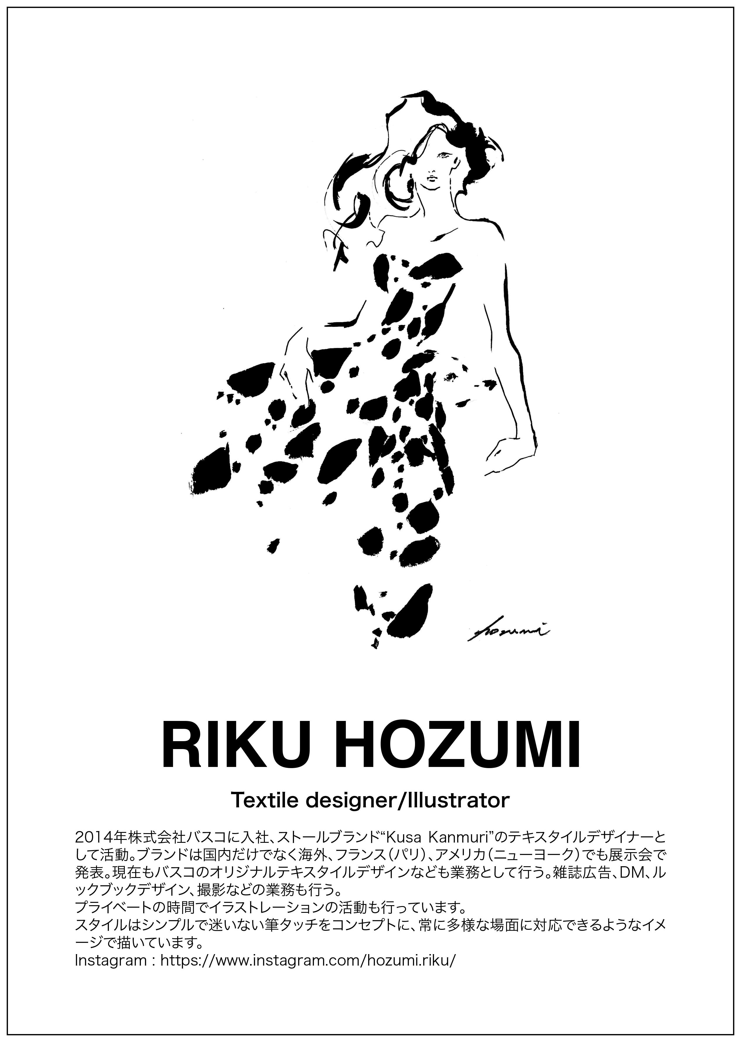 hozumi2