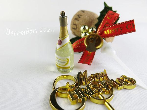 202012_champagne.jpg