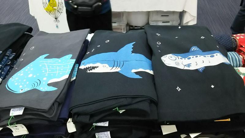 ジンベイザメ、ホオジロザメ、鰯
