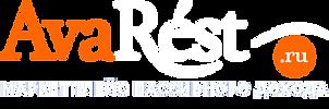 AvaRest лого ПНГ - белый.png