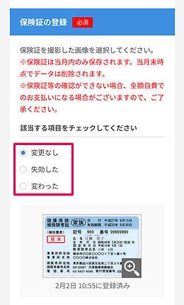 004_07_sp.jpg