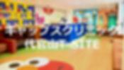 3-daikanyama.jpg