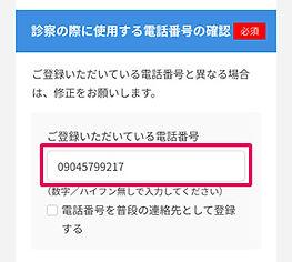 004_01_sp.jpg