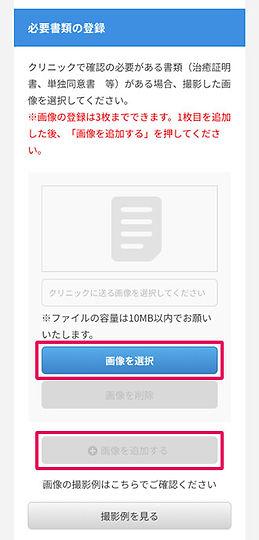 004_09_sp.jpg