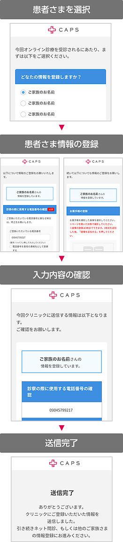 002_sp.jpg