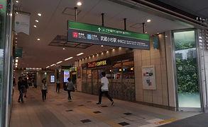 武蔵小杉駅東急中央口からキャップスクリニック武蔵小杉への行き方