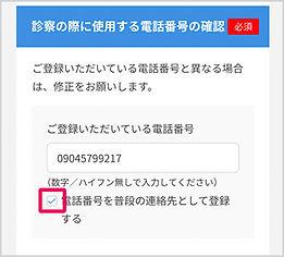 004_02_sp.jpg