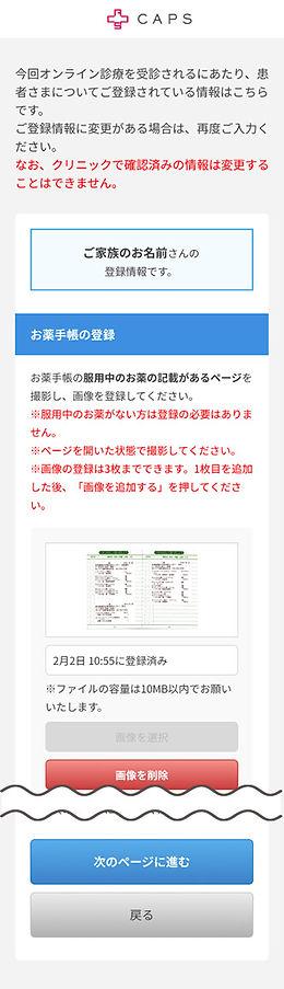 012-01_sp.jpg