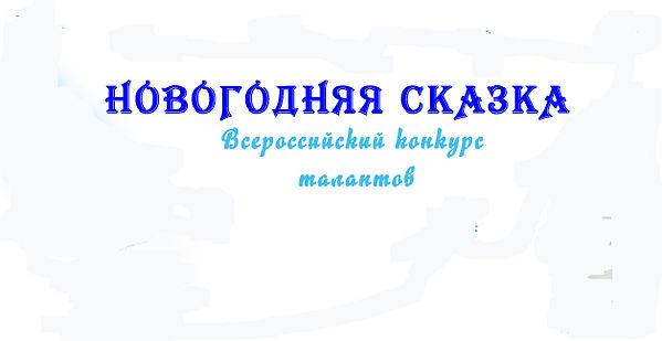 логотип текст.jpg