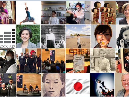 Be involved in our 'Celebrating Women of Japan' project