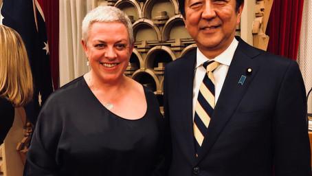 Prime Minister Turnbull visits Tokyo