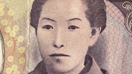Celebrating Women of Japan