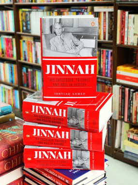 THE JINNAH BOOK IS NOW AVAILABLE IN INDIA