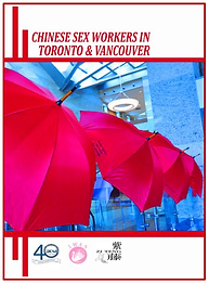 Chinese Sex Workers in Toronto & Vancouv