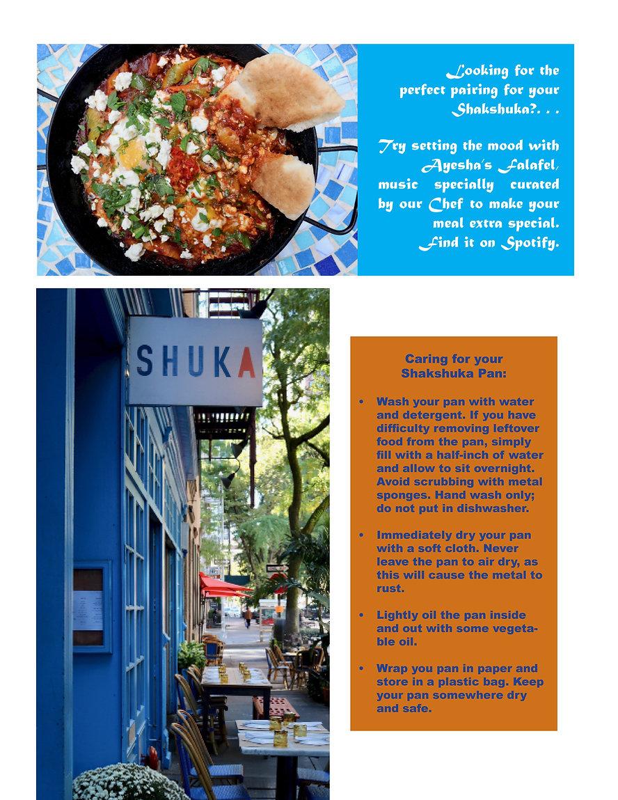 Shakshuka Box 11022.jpg
