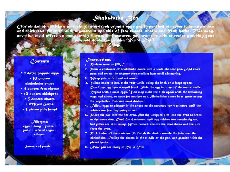 Shakshuka Box (updated Mar21) WEB.jpg
