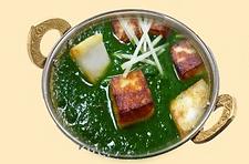 野菜カリーvegetaria 1.png 2.png 3.png