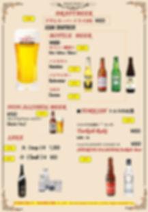 new drink .jpg